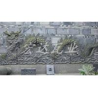 青铜瓦(脊上龙)