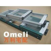 广州市铝合金三折式纱窗|铝合金三折式啥车窗|铝合金三趟式纱窗