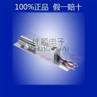 北京力士坚电插锁EC200B