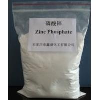 超细磷酸锌