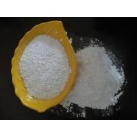 磷酸铝  缩合磷酸铝   聚合磷酸铝 钾水玻璃剂