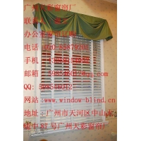 广州窗帘价格,广州定做办公窗帘,定做遮光窗帘