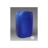 纳米微胶囊香味剂,芳香整理剂,香味整理剂,纺织香味剂