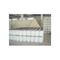 丝蛋白整理剂,芦荟丝素胶原保湿剂,芦荟剂,胶原蛋白剂