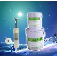 SL-1400Epoxy结构裂缝补强加固接着剂 环氧树脂 1