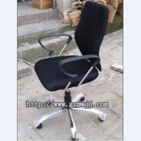 时尚办公椅 职员椅 旋转升降办公椅 颜色可选