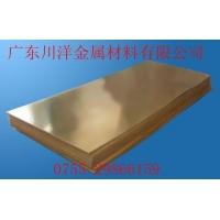 直销国标环保QBe1.7铍青铜板,无铅铍青铜排
