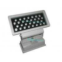 大功率LED36W单色彩色夜景亮化投光灯泛光灯