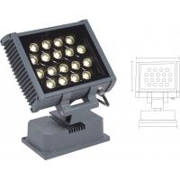 大功率LED24W暖黄光投光灯