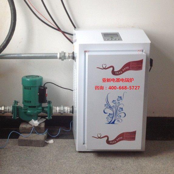 三相电电锅炉,智能电锅炉价格规格信息 - 亚新电器