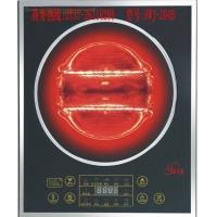 红外线光波炉
