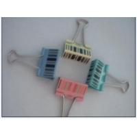 条纹长尾夹、四孔O/D/Q型夹、塑胶方形锁、