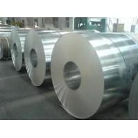 100Cr6轴承钢