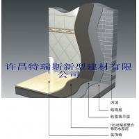 聚合物防水胶泥