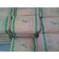 郑州水泥自流平生产与施工