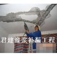 东莞专业防水 东莞楼顶防水 阳台 地下室注浆防水