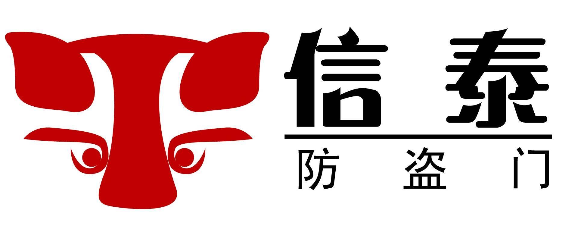 logo logo 标志 设计 矢量 矢量图 素材 图标 1930_760