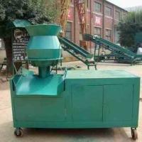 秸秆压块机/玉米秸秆压块机.压块成型机.压块机厂家