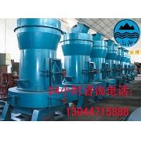 雷蒙磨粉机/雷蒙磨/磨粉机/研磨设备厂家