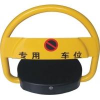 U型防水防撞防压可报警遥控车位锁
