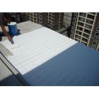 屋顶防晒隔热节能涂料 防晒防水涂料 隔热降温25℃