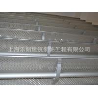 上海乐朗建筑装饰工程有限公司西安办事处