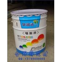 安徽合肥内墙优质涂料乳胶漆