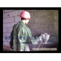安徽合肥墙体喷浆