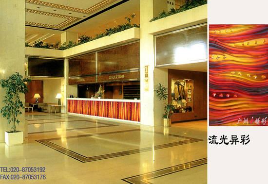美家玻璃-精彩玻璃-酒店大堂接待前台