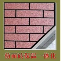仿瓷砖仿面砖真石漆