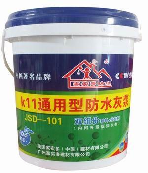 河南K11通用型防水涂料