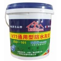 家实多房屋防水K11通用型防水材料