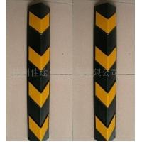 橡胶护角、墙角保护器、护墙脚 杭州佳途供应