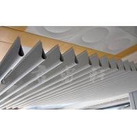 连思瑞造型铝板