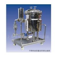 不锈钢高容量活性炭过滤机