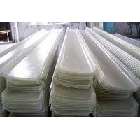 玻璃钢采光板厂-采光板制品-玻璃钢制品-玻璃钢制品厂