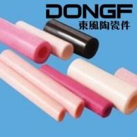纺机配件 氧化铝陶瓷棒 陶瓷管
