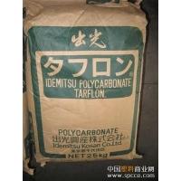 供应PC日本出光IV2200R抗紫外线