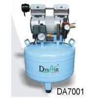 实验室用环保无油空气压缩机