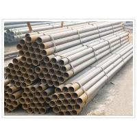 25,28直缝钢管,30,33,42焊管厂家