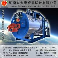燃油燃气锅炉、蒸汽锅炉、热水锅炉、环保锅炉