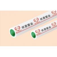 管材-地暖管
