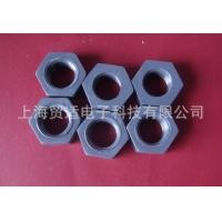 塑料螺母、M16螺母、PVC螺母,UPVC螺母,UPVC六角