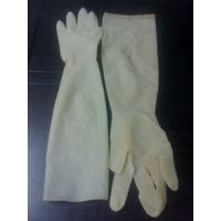 加长乳胶手套