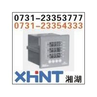 Acuvim-L订购热线:0731-23353777