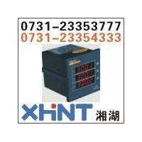 PZ1008-AX1交流电压表订购热线:0731-23353