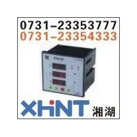 PA800G-A4订购热线:0731-23353555