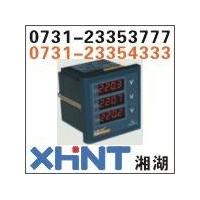IP3221V订购热线:0731-23353555