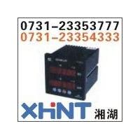 YD9010订购热线:0731-23353555