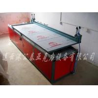 裁板锯标准型塑料板材裁板机